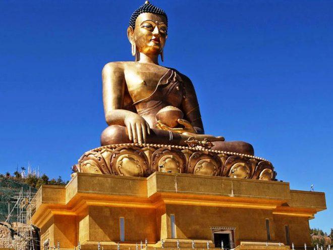 Amazing Bhutan 3