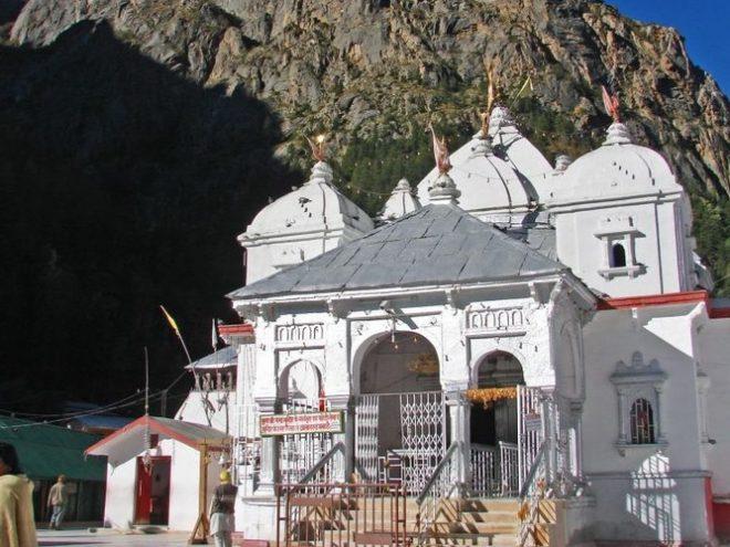 Teen Dham Yatra - Ex. Haridwar