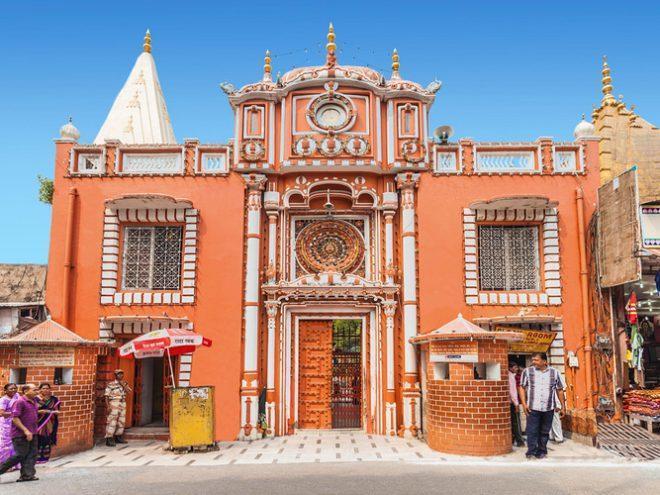 Amritsar - Vaishnodevi - Jammu