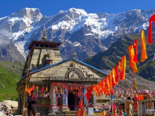 Chardham- Yamunotri - Gangotri- Kedarnath - Badrinath
