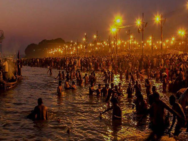 Prayag - Kumbh Mela Special Extended