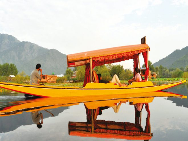 Kashmir Treasure