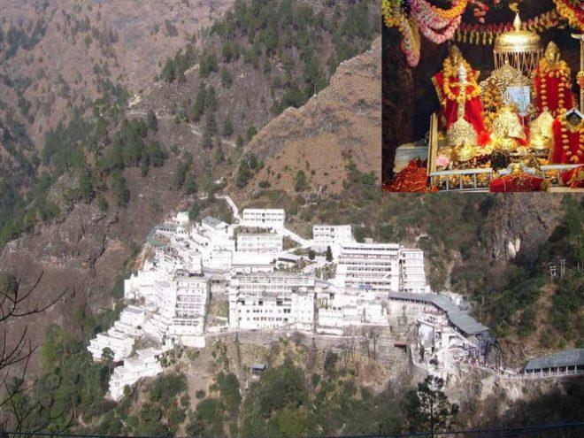 Chacki Bank - Pathankot - Jammu - Dharamshala - Dalhousie - Vaishnodevi