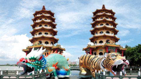 Western Taiwan Tour